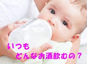赤ちゃんの写真を載せる