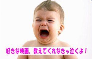赤ちゃんの画像を使う