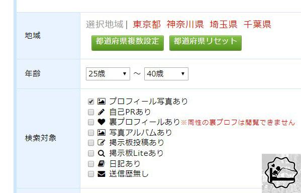 PCMAXの検索方法