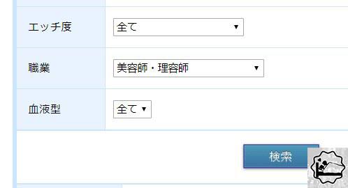 PCMAXの検索方法2