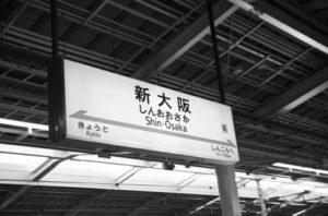 メンヘラちゃんとのNGな別れ方・3選