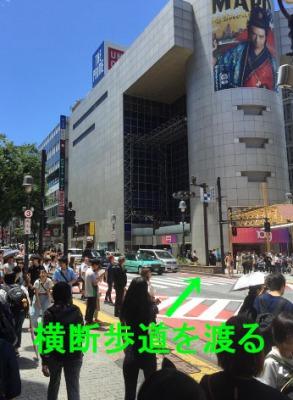 渋谷ギャラクシーまでの行き方