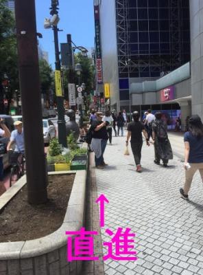 渋谷ギャラクシーまでの行き方③
