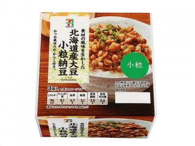 《勃起力アップの食べ物2》大豆製品