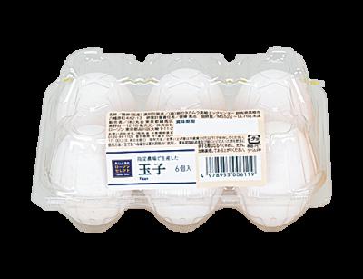《勃起力アップの食べ物3》卵