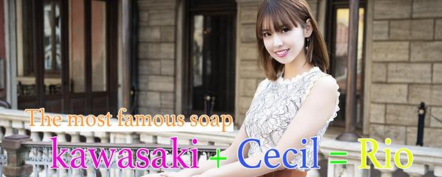 セシルのホームページ