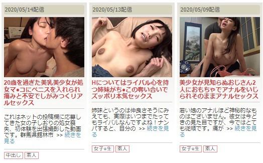 【特徴③】FC2コンテンツでバラ売りされてるレア動画ばかり