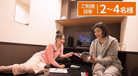 【ヤレる漫画喫茶1】快活CLUB