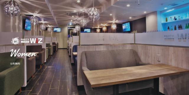 【セフレ探しに最適な居酒屋1】Party Lounge WiZ