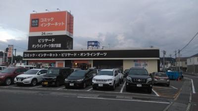 快活クラブ福島南バイパス店