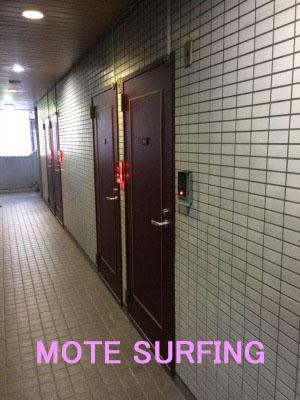 池袋セントラルホテルの写真