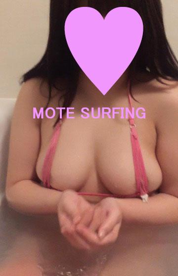ローション風呂のシーン