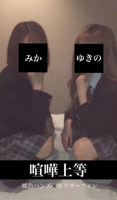 2人の写真